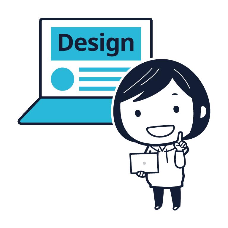 デザインコース